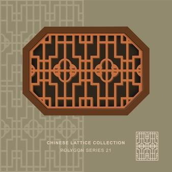둥근 패턴의 중국 창 트레이 서리 다각형 프레임