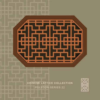 사각형 기하학의 중국 창 트레이 서리 다각형 프레임