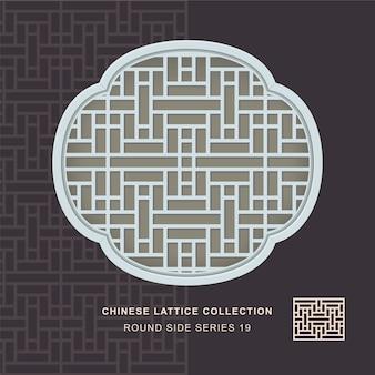직사각형 꽃의 중국 창 트레이 서리 라운드 사이드 프레임
