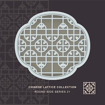 둥근 사각형의 중국 창 트레이 서리 라운드 사이드 프레임