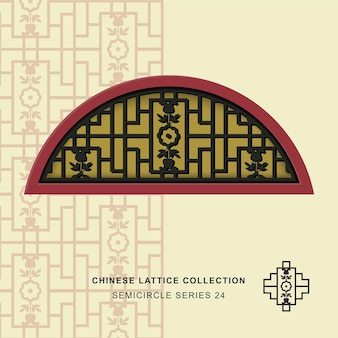 Chinese window tracery semicircle frame of flower pattern