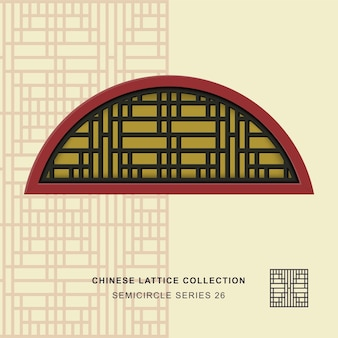 Chinese window tracery semicircle frame of rectangle grid