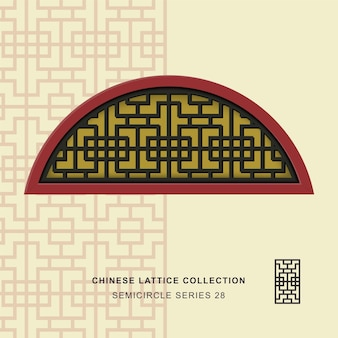 Chinese window tracery semicircle frame of square geometry