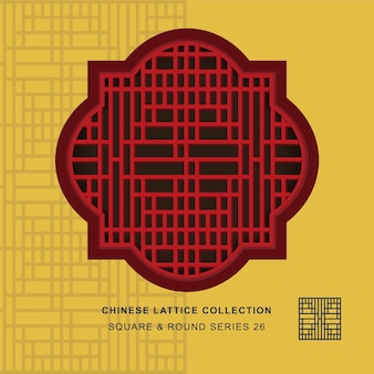 Chinese window tracery square round frame of rectangle grid