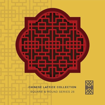 Chinese window tracery square round frame of square geometry