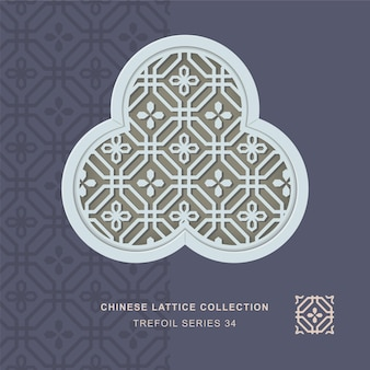 Chinese window tracery trefoil frame of octagon flower Premium Vector