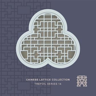 크로스 기하학의 중국 창 트레이 서리 개미 자리의 프레임