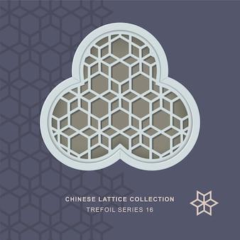 星の花の中国の窓の網目模様の三つ葉フレーム