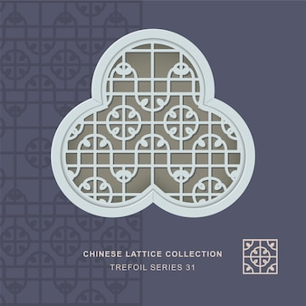 Chinese window tracery trefoil frame of round square