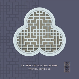Chinese window tracery trefoil frame of square geometry