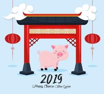 豚と文化的なランプによる中国の年の祭典