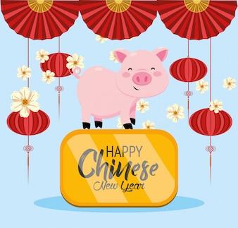 Празднование китайского года со свиньей и культурным оформлением