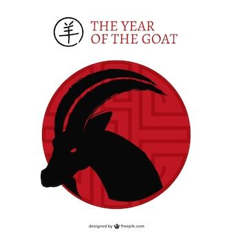 Китайский год козы