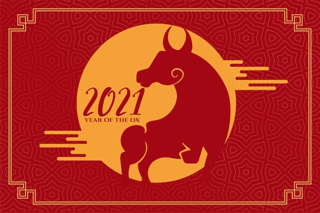 Chinese year of the ox 2021 on red