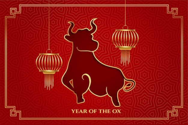 Chinese year of the ox with lanterns on red background
