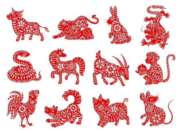 中国の干支の星占いの動物、赤いペーパーカットのベクトル文字。占星術カレンダー虎、犬、蛇と馬、豚、猿、ドラゴンとマウス、ウサギ、オンドリ、ヤギと牛、東洋の月の新年
