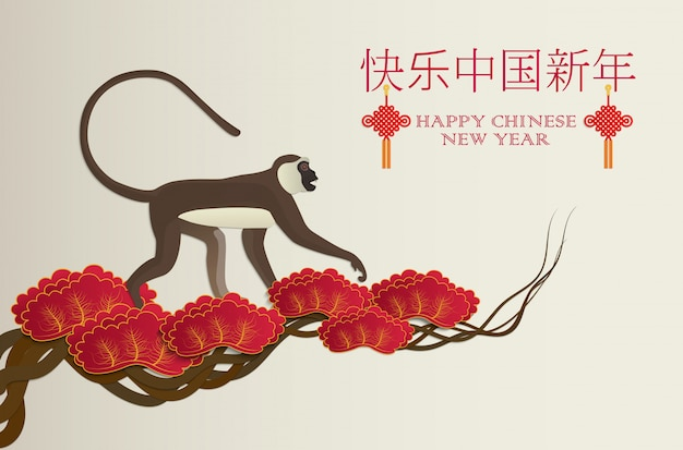 Chinese zodiac new year