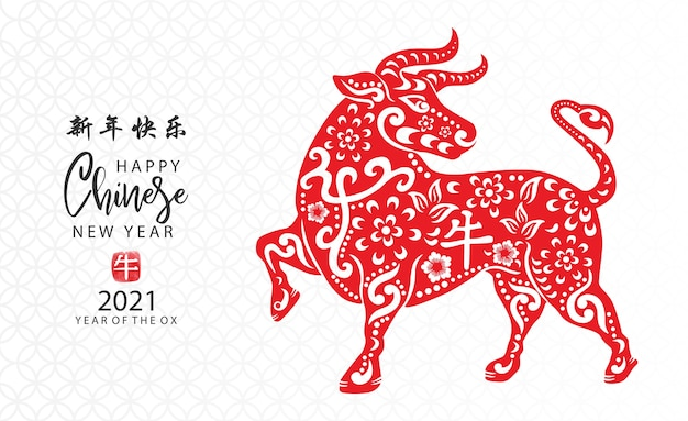 Chinese zodiac sign year of the ox