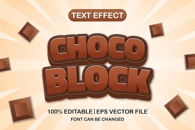Шоколадный блок 3d редактируемый текстовый эффект