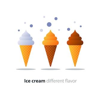 チョコレート、クラシックなホワイトバニラ、オレンジキャラメルのアイスクリーム、ワッフルシュガーコーン、渦巻き状の上部と尖った下部
