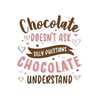 チョコレートはばかげた質問をしない、チョコレートは理解する - バレンタインデーのギフトデザイン