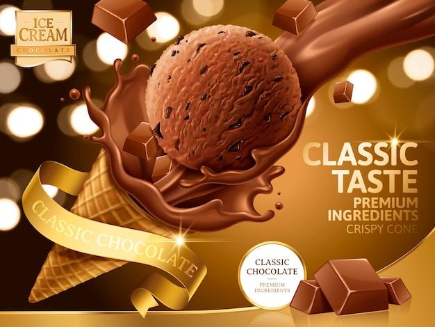 チョコレートアイスクリームコーンの広告イラスト