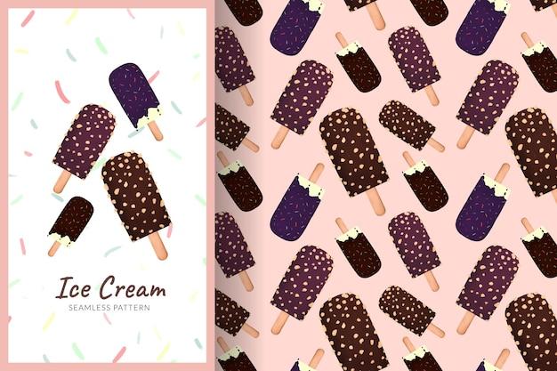 さまざまなフレーバーのチョコレートアイスクリームスティックシームレスパターンデザインイラスト