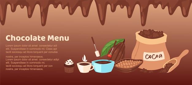 チョコレートショップブラウンメニューイラスト。チョコレートメルト液体ストリーム、天然カカオポッドビーンズ、ココアのホットドリンク飲料、シュガーケーキの境界を持つウェブ