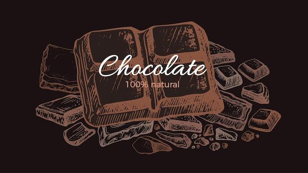 초콜릿 빈티지 템플릿 아트 손으로 그린 스케치 자연 카카오 음식 그래픽 일러스트