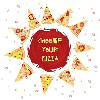 Выбор пиццы круглого дизайна