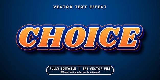 Выбор текстового эффекта, редактируемый текстовый стиль
