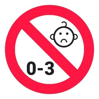 Наклейка со знаком, запрещающая удушье, не подходит для детей младше 3 лет.