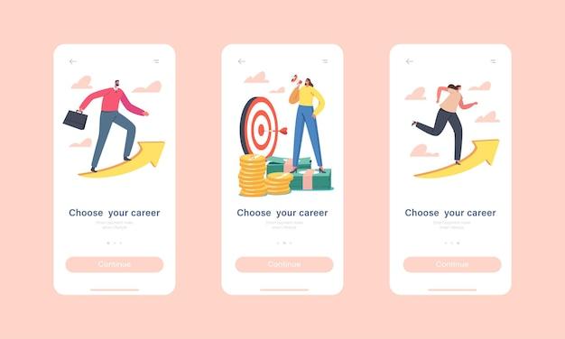 キャリアモバイルアプリページのオンボード画面テンプレートを選択します。ビジネスキャラクターの機会と課題、タスクソリューション、ビジネス戦略、目標達成の概念。漫画の人々のベクトル図