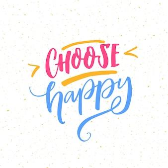Выбери счастливый. позитивные цитаты плакат. мотивационная надпись, кисти надписи на белом фоне.