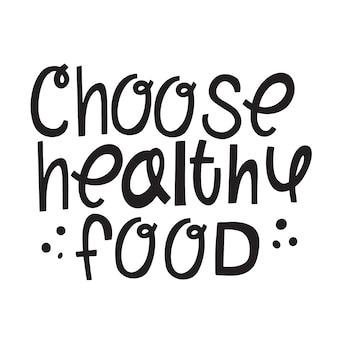 健康食品を選ぶ