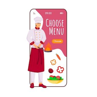 메뉴 만화 스마트 폰 앱 화면을 선택하십시오. 요리사 평면 캐릭터 디자인으로 휴대 전화 디스플레이입니다. 레스토랑, 케이터링 서비스. 음식 주문 애플리케이션 전화 인터페이스