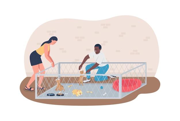 動物保護施設の2dウェブバナーポスターで子犬を選択してください