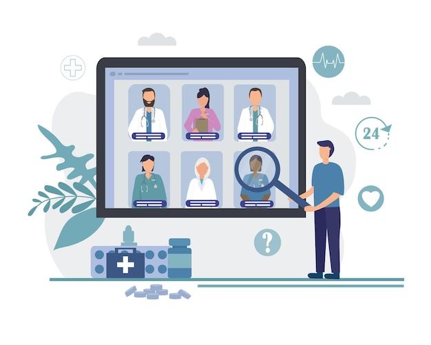 온라인 의사 선택 원격 의료 원격 의료 서비스