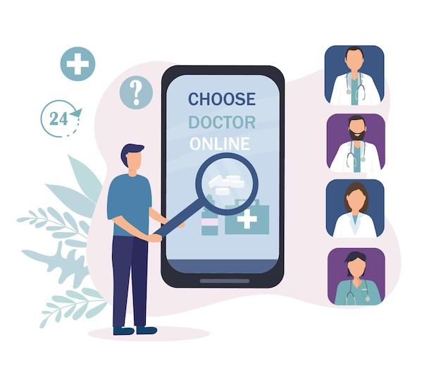 온라인으로 의사 선택하기