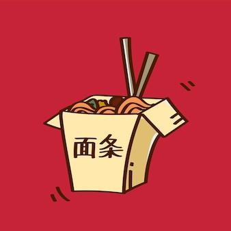 Chow mein in una scatola da asporto doodle