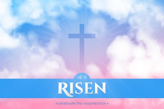 イースターのお祝いのためのキリスト教の宗教的なバナー。水平バナー。