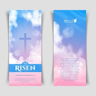 キリスト教の宗教的なデザイン。狭い垂直バナー