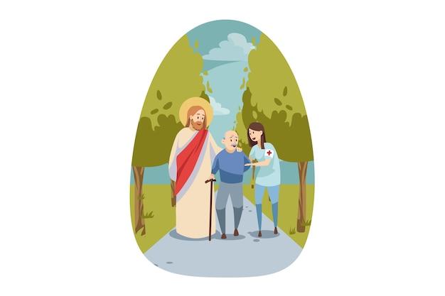 キリスト教、聖書、宗教、保護、健康、ケア、障害、医学の概念。神のメシアの息子であるイエス・キリストは、女性看護師と一緒に歩いている障害のある老人を保護しています。神のサポート。
