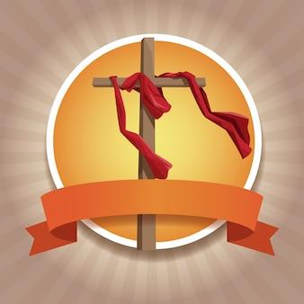 リボンのキリスト教ラウンドアイコン