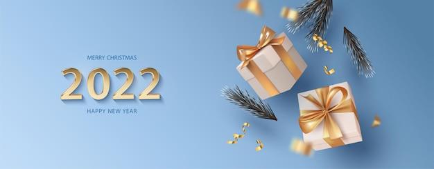 Плакат для рождественской вечеринки 2022 года с подарочной коробкой елочные шары, шишка и лампа