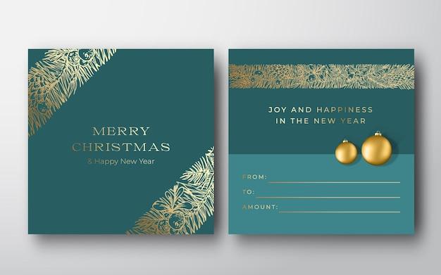 クリスマスアブストラクトカード