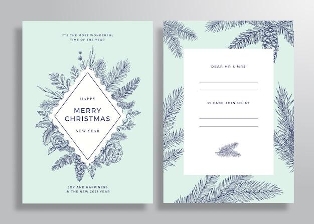 クリスマスの要約