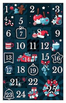 Рождественский рождественский календарь с милыми каракули иллюстрациями