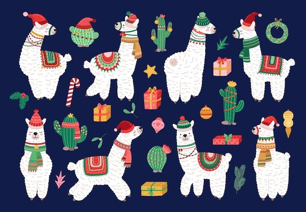 クリスマスアルパカ。面白い冬のラマ、休日のかわいいエキゾチックな動物。スカンジナビアのラマとサボテン、漫画の子供たちの野生動物のキャラクターのベクトルセット。イラストクリスマスアルパカ、ラマかわいい