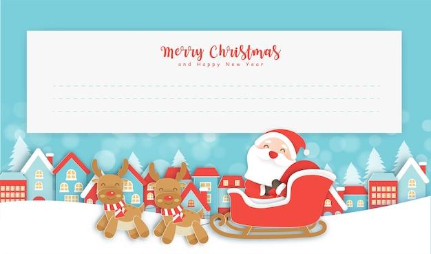 Рождество и счастливый новый год фон с милым санта и друзьями.